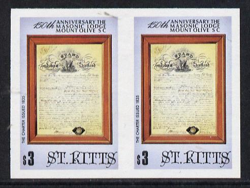 St Kitts 1985 Masonic Lodge $3 (Lodge Charter) unmounted mint imperf pair (SG 180var)
