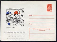 Russia 1980 Moscow Olympics illustrated 4k postal stationery envelope unused, featuring 2 cyclists