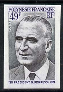 France 1975 Pres Georges Pompidou commemoration 49f IMPERF unmounted mint, as SG 2076