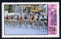 Upper Volta 1980 Cycling group 250f unmounted mint, from Moscow Olympics set of 4, SG 565