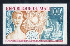 Mali 1971 50th Anniversary of first BCG Innoculation 100f imperf from limited printing unmounted mint as SG 272