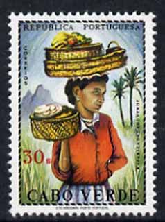 Cape Verde Islands 1968 Girl of Cape Verde carrying baskets of fruit 30e unmounted mint, SG 418