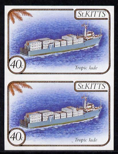 St Kitts 1985 Ships 40c (Container Ship) imperf pair (SG 173var) unmounted mint
