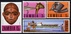 Zambia 1970 Traditional Crafts set of 4 unmounted mint, SG 156-59