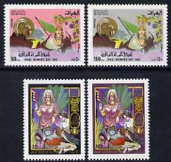 Iraq 1986 Iraqi Women's Day set of 4 unmounted mint, SG 1744-47