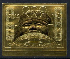 Ajman 1968 Mexico Olympics 5R embossed in gold foil, imperf unmounted mint, Mi 324B, stamps on olympics