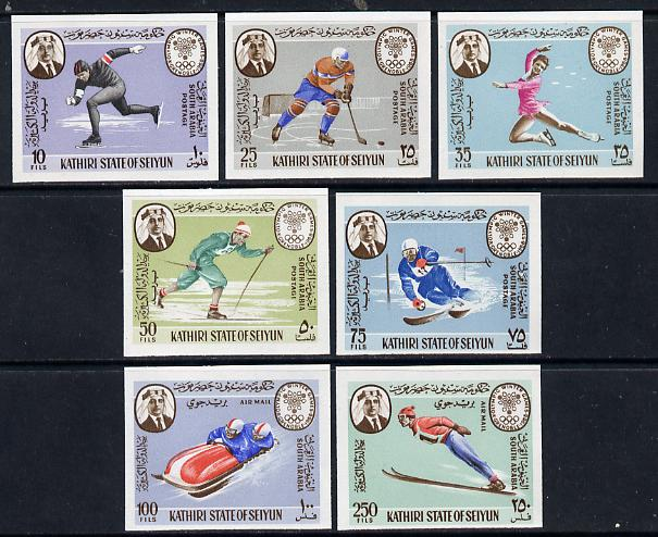 Aden - Kathiri 1967 Grenoble Winter Olympics imperf set of 7 unmounted mint Mi 134-40B