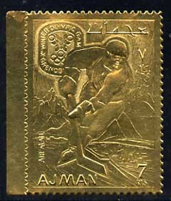 Ajman 1968 Grenoble Winter Olympics 5R Ice Hockey embossed in gold foil, perf unmounted mint, Mi 224A