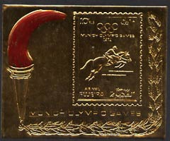 Fujeira 1972 Munich Olympic Games 10R m/sheet embossed in gold foil, unmounted mint, Mi BL 111A