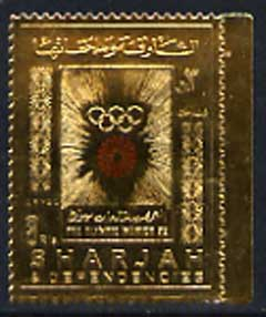 Sharjah 1972 Munich Olympics 3R embossed in gold foil, perf unmounted mint, Mi 851A