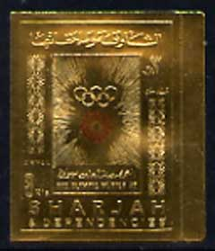 Sharjah 1972 Munich Olympics 3R embossed in gold foil, imperf unmounted mint, Mi 851B