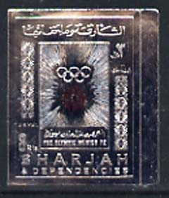 Sharjah 1972 Munich Olympics 3R embossed in silver foil, imperf unmounted mint, Mi 852B