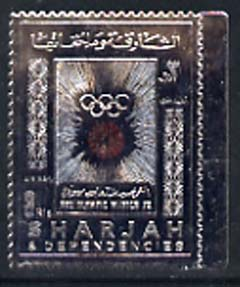Sharjah 1972 Munich Olympics 3R embossed in silver foil, perf unmounted mint, Mi 852A