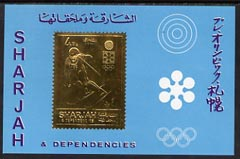 Sharjah 1971 Sapporo Winter Olympics 3R m/sheet Skier embossed in gold foil, unmounted mint, Mi BL87, stamps on olympics, stamps on skiing