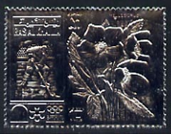 Ras Al Khaima 1972 Sapporo Winter Olympics 10R Ice Hockey & Helleborus embossed in silver foil, perf unmounted mint