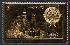 Ras Al Khaima 1972 Munich Olympics 30Dh Neuschwanstein Palace embossed in gold foil, perf unmounted mint