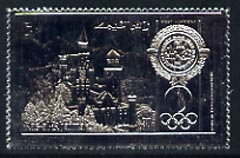 Ras Al Khaima 1972 Munich Olympics 30Dh Neuschwanstein Palace embossed in silver foil, perf unmounted mint