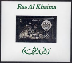 Ras Al Khaima 1972 Munich Olympics 30Dh Neuschwanstein Palace deluxe sheet embossed in silver foil on shiny card, unmounted mint