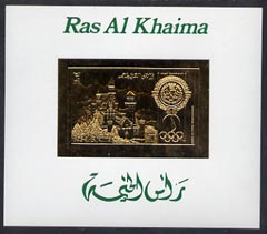 Ras Al Khaima 1972 Munich Olympics 30Dh Neuschwanstein Palace deluxe sheet embossed in gold foil on shiny card, unmounted mint