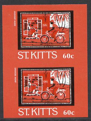 St Kitts 1985 Batik Designs 2nd series 60c (Rum Shop & Man on Bicycle) imperf pair unmounted mint, SG 171var