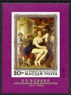 Hungary 1977 400th Birth Anniversary of Peter Paul Rubens imperf m/sheet unmounted mint, as SG MS 3117