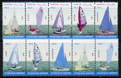 Pakistan 1999 9th Asian Sailing Championships strip of 5 with red omitted unmounted mint plus normal strip, as SG 1082a