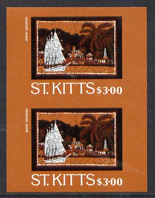 St Kitts 1985 Batik Designs 2nd series $3 (Schooner) imperf pair unmounted mint, SG 172var