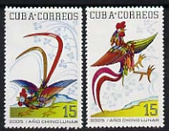 Cuba 2005 Chinese New Year - Year of the Cock perf set of 2 unmounted mint