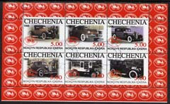 Chechenia 1998 Early Cars perf sheetlet containing 6 values fine cto used
