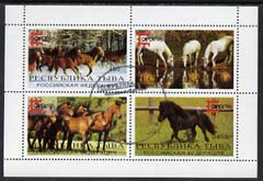 Touva 1999 Horses perf sheetlet containing set of 4 values fine cto used