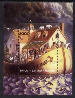 Batum 1997 Noah's Ark perf s/sheet (2000 value) fine cto used