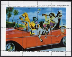 Batum 1996 Dogs Partying in Car composite sheetlet containing 8 values fine cto used