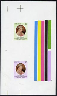 St Kitts and Nevis 1980 Queen Mother 80th B'day master proof containing both $2 values on gummed paper showing solid colour bars, rare