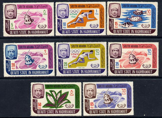 Aden - Qu'aiti 1966 International Co-operation Year set of 8 unmounted mint, Mi 80-87A