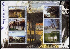 Afghanistan 2001 The Impressionists - Jean Baptiste-Camille Corot perf sheetlet containing set of 6 values unmounted mint