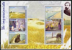 Afghanistan 2001 The Impressionists - Georges Seurat perf sheetlet containing set of 6 values unmounted mint