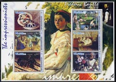 Afghanistan 2001 The Impressionists - Frederic Bazille perf sheetlet containing set of 6 values unmounted mint