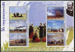 Afghanistan 2001 The Impressionists - Eugene Boudin perf sheetlet containing set of 6 values unmounted mint