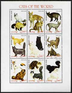 Afghanistan 1999? Cats of the World perf sheetlet containing set of 9 values unmounted mint