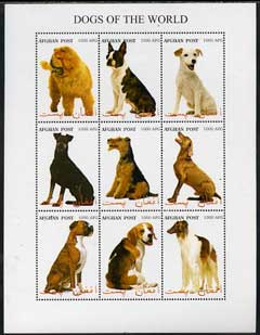 Afghanistan 1999? Dogs of the World perf sheetlet containing set of 9 values unmounted mint