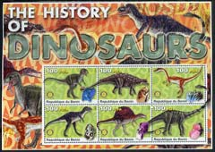 Benin 2003 Dinosaurs #03 large perf sheetlet containing set of 6 values each with Rotary Logo and a mineral, unmounted mint