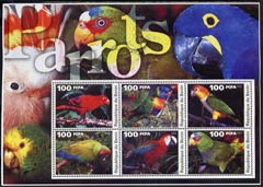 Benin 2003 Parrots large perf sheetlet containing set of 6 values unmounted mint
