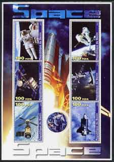 Benin 2003 Space large perf sheetlet containing set of 6 values unmounted mint