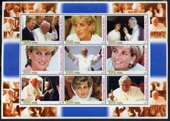 Benin 2003 Princess Diana & The Pope large perf sheetlet containing set of 9 values unmounted mint