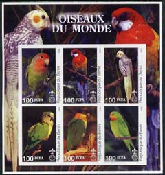 Benin 2002 Parrots imperf sheetlet containing set of 6 values each with Scout Logo unmounted mint