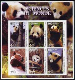 Benin 2002 Pandas imperf sheetlet containing set of 6 values each with Scout Logo unmounted mint