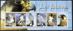 Benin 2003 Falcons perf sheetlet containing 6 values unmounted mint, stamps on birds, stamps on birds of prey, stamps on falcons