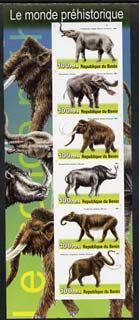 Benin 2003 Dinosaurs #09 imperf sheetlet containing 6 values unmounted mint
