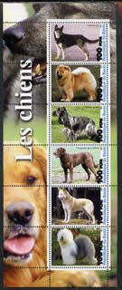 Benin 2003 Dogs #2 perf sheetlet containing 6 values unmounted mint
