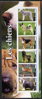 Benin 2003 Dogs #3 imperf sheetlet containing 6 values unmounted mint